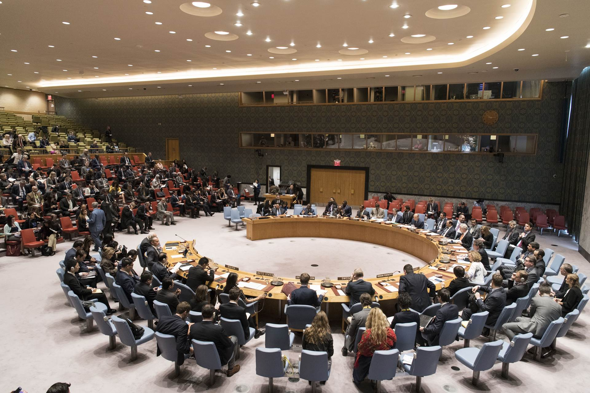 Statement to the Security Council- Debate on the Middle East, including the Palestinian Question by Ambassador Einar Gunnarsson - mynd