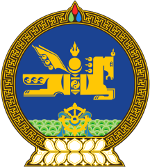 State emblem of Mongolia